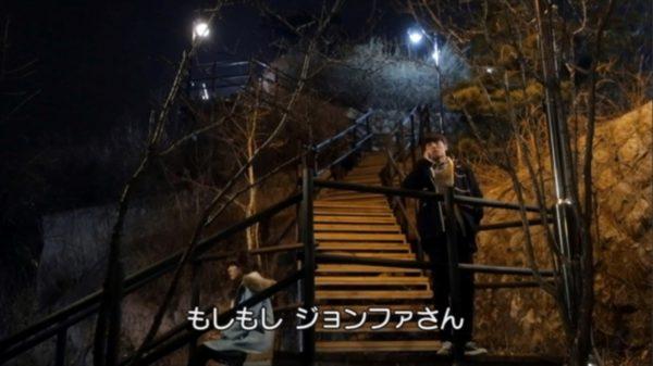「エンジェルアイズ」鷹峰山でのシーン