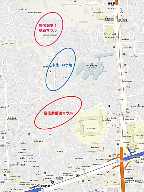 昌信洞エリア地図