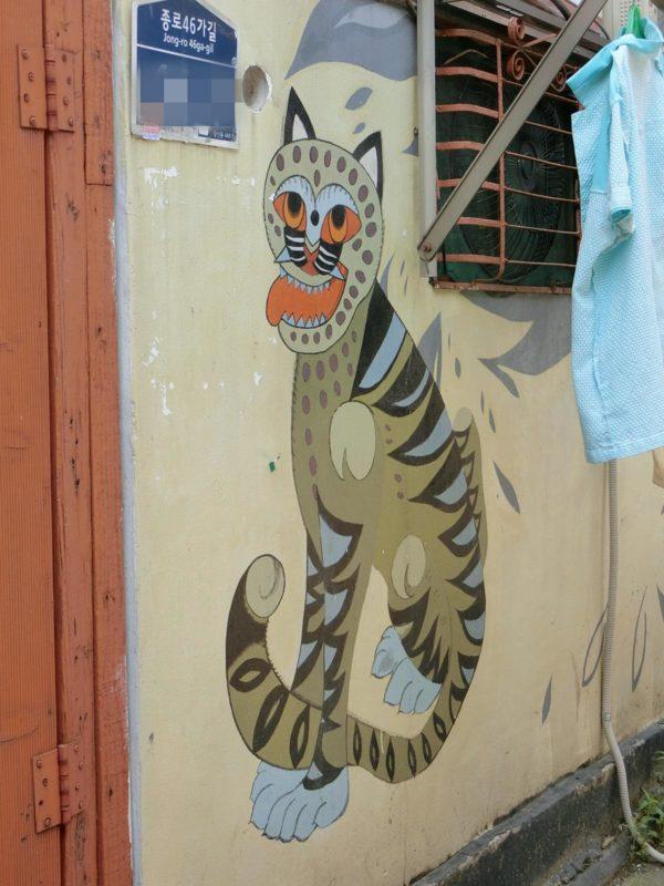 東大門チョッパン村壁画マウル