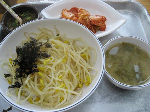 東門食堂のコンナムルパッ