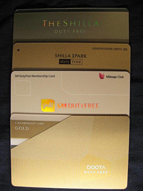 韓国各免税店のゴールド会員カード
