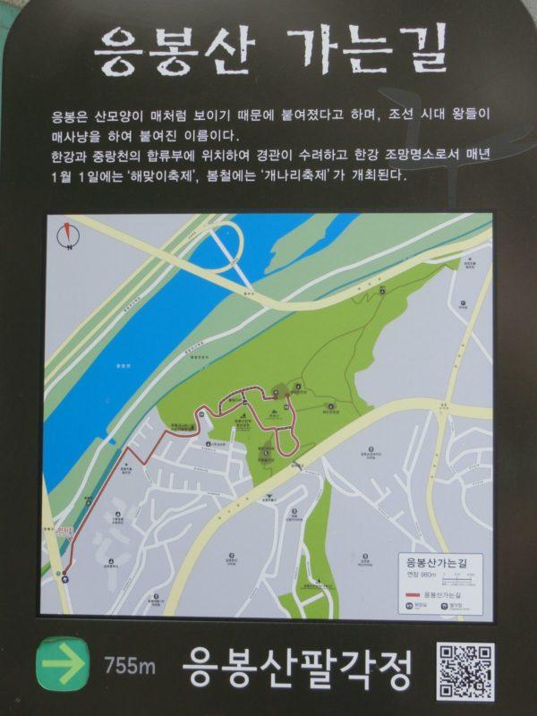 鷹峰駅から鷹峰山への案内地図