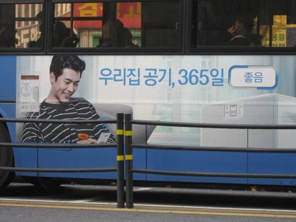 ヒョンビンのSKマジック広告