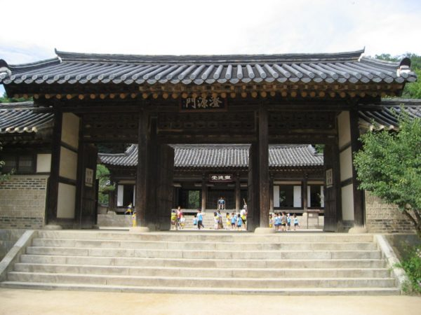 韓国民俗村澄源門