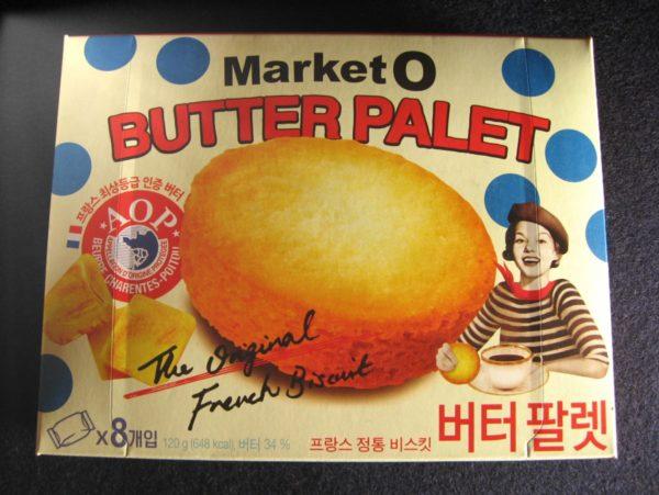 MarketOのバターパレットのパッケージ