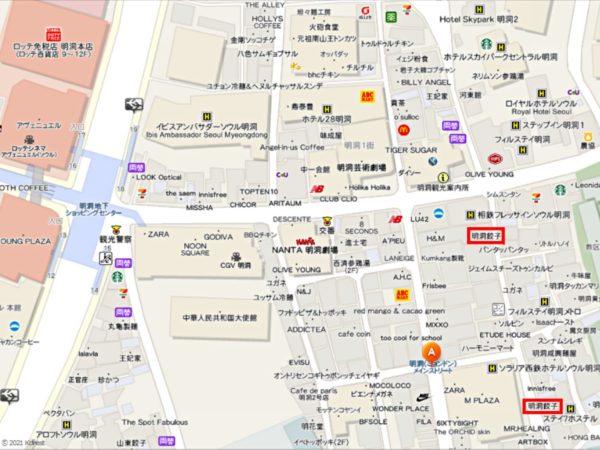 明洞餃子の地図