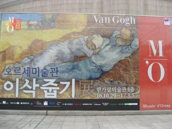 「芸術の殿堂」で行われたオルセー美術館展