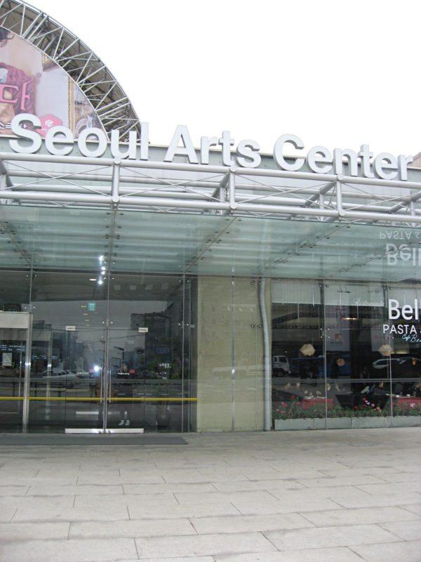 「芸術の殿堂」の入口