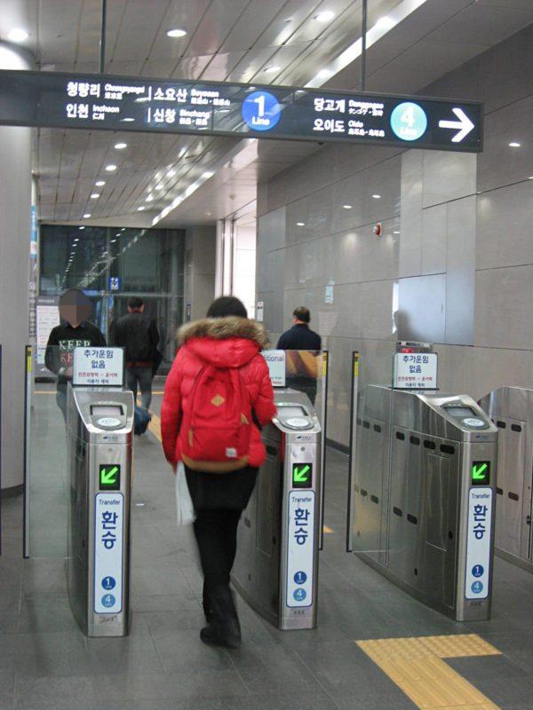 2016年ソウル駅地下連絡通路