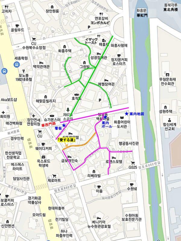水原の行宮洞壁画マウルの地図