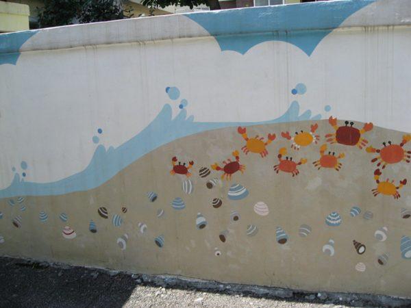 水原の池洞壁画マウル