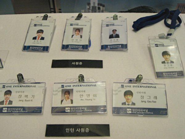 ミセン One International IDカード