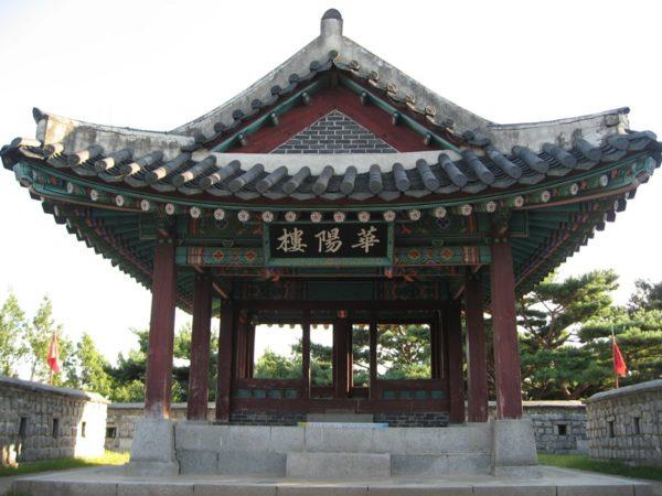 水原華城の西南角楼