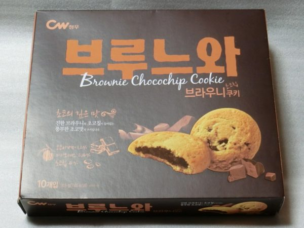 ブルノワブラウニーチョコチップクッキーのパッケージ
