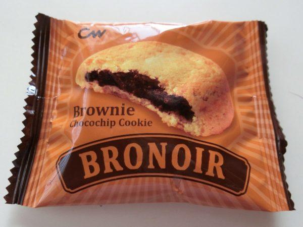 ブルノワブラウニーチョコチップクッキーの個別包装