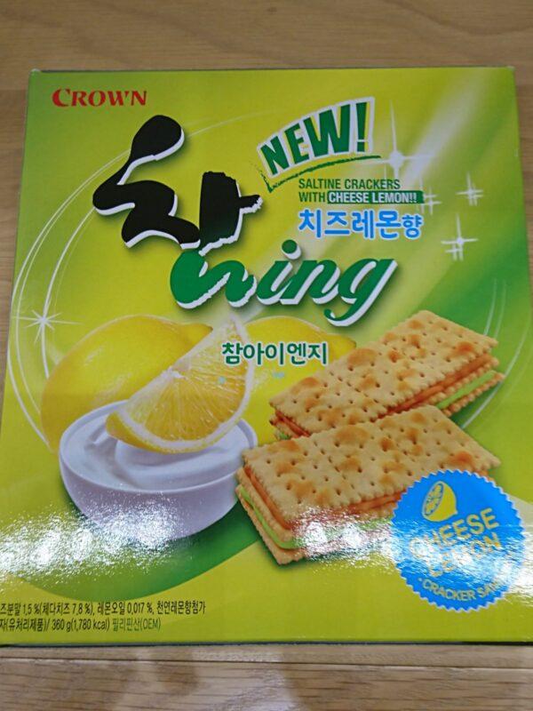 クラウンのチャーミングチーズレモン味のパッケージ