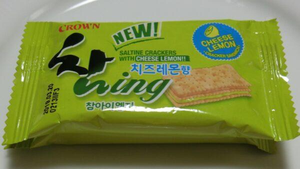 クラウンのチャーミングチーズレモン味の個別包装