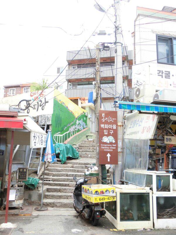 トンピラン壁画マウルの入口の風景