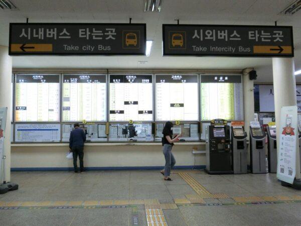 古県バスターミナル