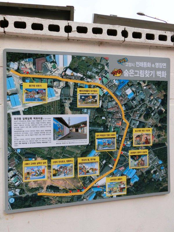 高陽市花田洞壁画マウルの案内看板