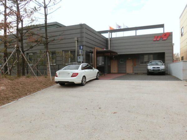 高陽市の花田119安全センター
