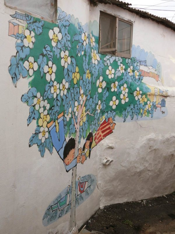 高陽市花田洞壁画マウル