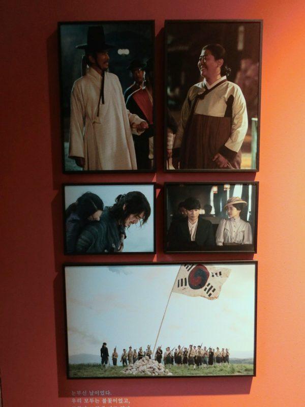 サンシャインスタジオ内「ミスター・サンシャイン」の展示