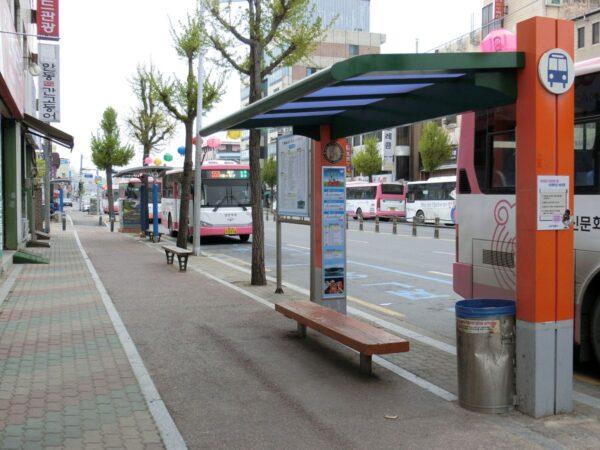 安東市内の教保生命バス停