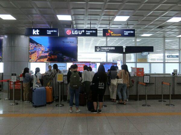 釜山空港1階Wi-Fiカウンター