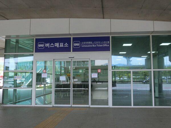 釜山空港リムジンバスチケット売り場