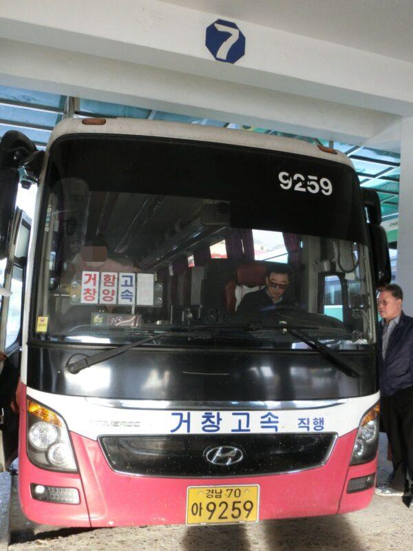 大邱ー咸陽高速バス