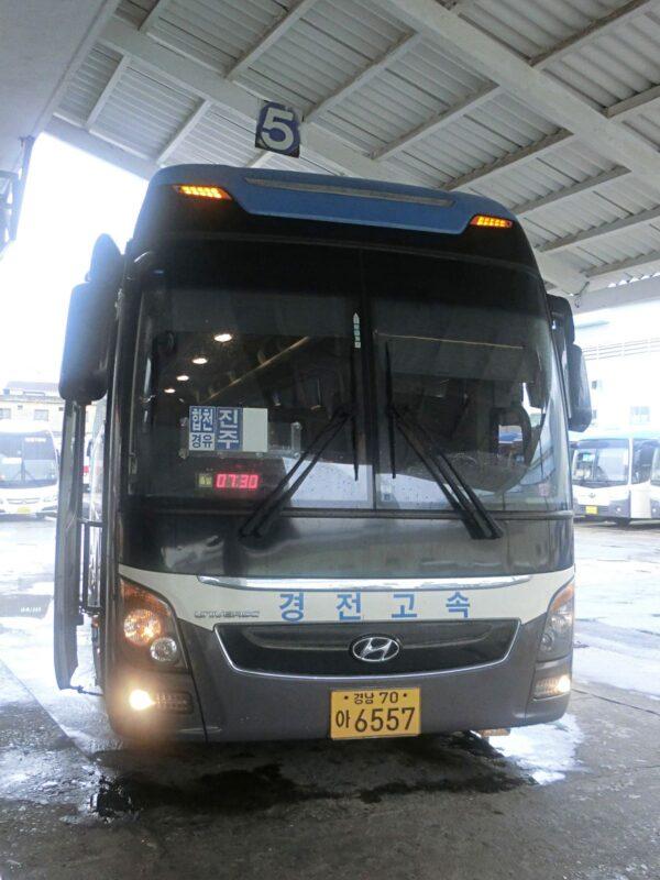 大邱ー陜川高速バス