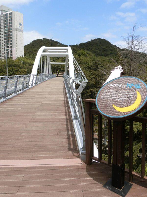 タルマジギルの海松橋