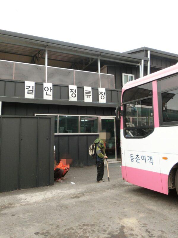 吉安バス停留所