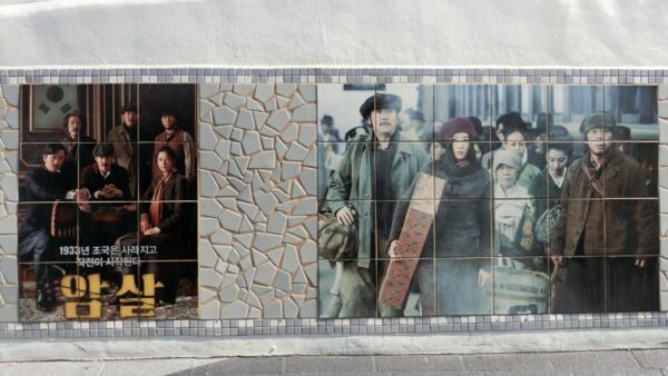 海雲台映画通りにある「暗殺」のポスター
