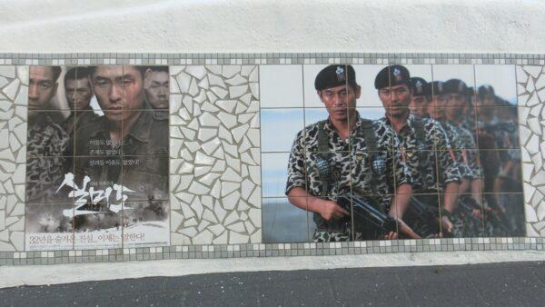 海雲台映画通りにある「シルミド」のポスター