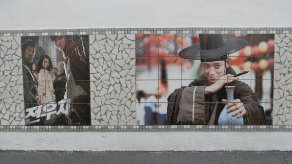 海雲台映画通りにある「チョン・ウチ 時空道士」のポスター