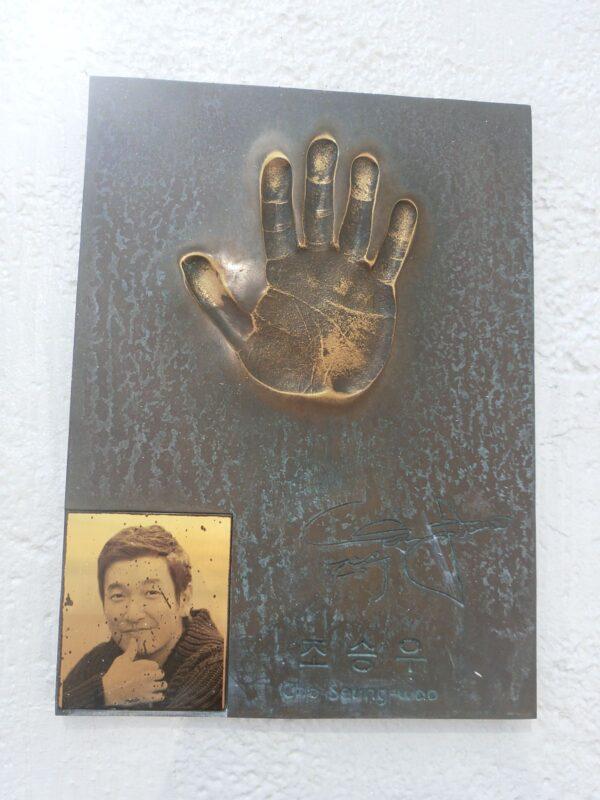 海雲台映画通りにあるチョ・スンウの手形