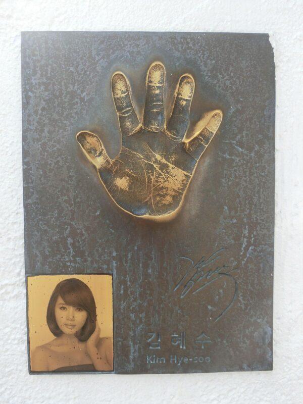 海雲台映画通りにあるキム・ヘスの手形