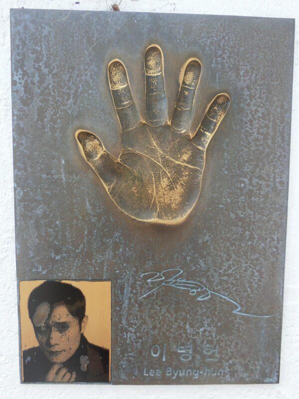 海雲台映画通りにあるイ・ビョンホンの手形