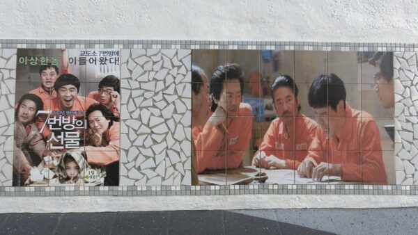 海雲台映画通りにある「7番房の奇跡」のポスター