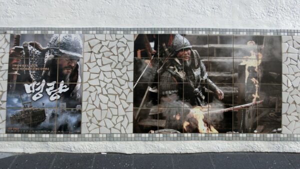 海雲台映画通りにある「バトルオーシャン 海上決戦」のポスター