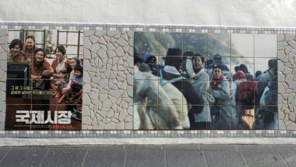 海雲台映画通りにある「国際市場で逢いましょう」のポスター