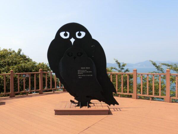 長蛇島海上公園カメリア