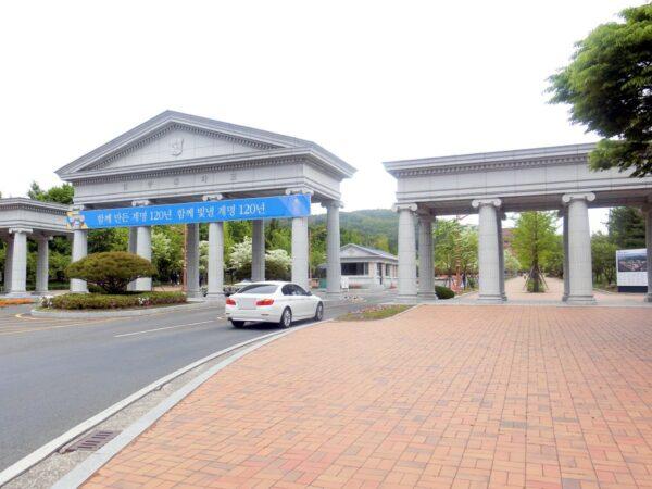 啓明大学城西キャンパス