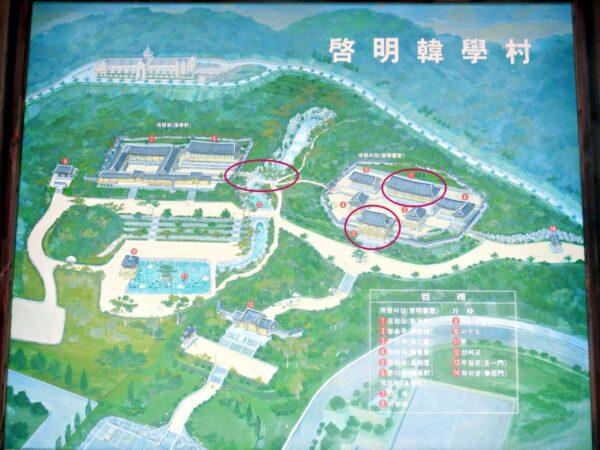 啓明大学城西キャンパス内啓明韓学村の地図