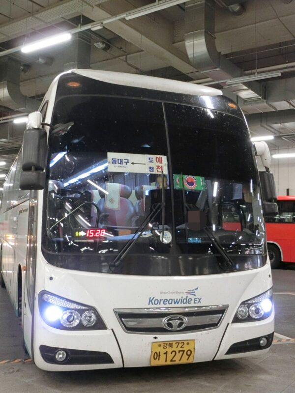 醴泉-東大邱高速バス