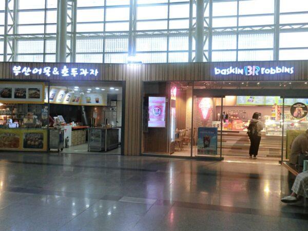 Korail東大邱駅1番出口のコインロッカー前にあるお店