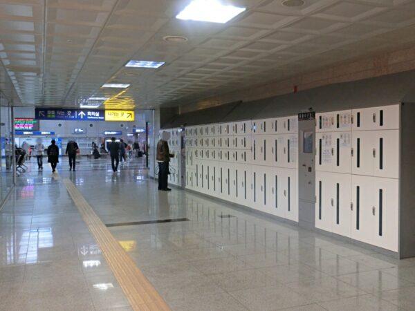 Korail東大邱駅にあるコインロッカー