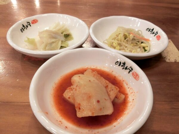 イファス伝統ユッケジャンの料理